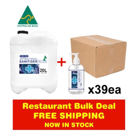 Restaurant Bulk Deal