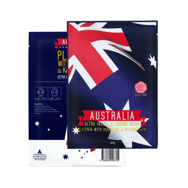 SINICARE Australia City Mask 20g (10 sheets)